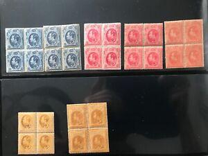 Thailand  1883    7 Blöcke
