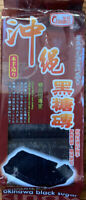 Japanese Queen's Okinawa Black Sugar for desserts, bubble tea etc. 14 oz. block