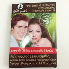 12 x Chestnut Brown Color Hair Dyeing Shampoo Natural Herb Henna Dye Permanent