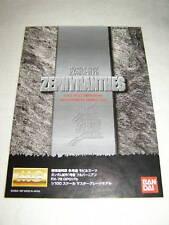 MS Gundam 0083 RX-78GP01 Fb Gundam MG Japanese instr