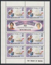 1981 Seychelles Royal Wedding - Royal Yachts R5 mint minisheet.