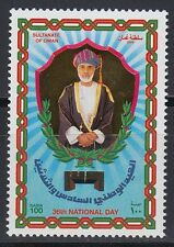 Oman 2006 ** Mi.636 Nationalfeiertag National Day