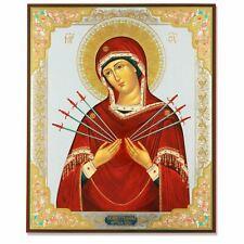"Virgin Mary of Sorrows - Seven Swords Orthodox Christian Icon 15 7/8""x13 1/8"""