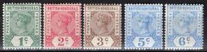 BRITISH HONDURAS 1891/8 STAMP Sc. # 38/42 MH
