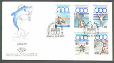 Mediterranean Games 1991, Swimming Basketball Weight lifting Hammer Throwing FDC