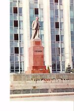 Kishinev, Russia  Statue Of Lenin In Victory Square  @ 1960