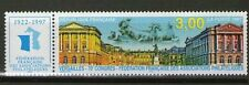 STAMP / TIMBRE FRANCE NEUF N° 3073 ** PHILATELIE A VERSAILLES
