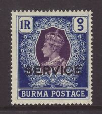 1939 Burma 1 Rupee Official Mounted Mint SGO24