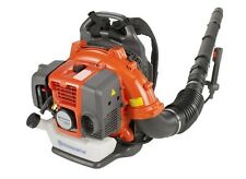 Husqvarna 350BT Gas Powered Variable Speed Backpack Leaf Blower - 965877502
