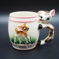 Vintage Estate Chase Always Drink Your Milk Deer Handled Cup 3.5 Inches