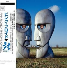Pink Floyd - Division Bell [New CD] Japanese Mini-Lp Sleeve, Rmst, Japan - Impor