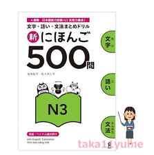 SHIN NIHONGO 500 MON JLPT N3 Grammar Kanji Vocabulary Drill Nihongo So-Matome