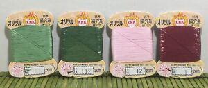 KNK Silk Embroidery Thread Floss Lot of 4 Maroon Dk Green Mint Pink NEW