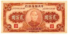 China ... P-J30 ... 200 Yuan ... 1944 ... *VF+*.