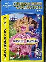 ANIME-BARBIE: THE PRINCESS AND THE POPSTAR-JAPAN DVD B43