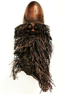 CHINESE ASIAN INDONESIAN BAMBOO ROOT CARVED WOOD MASK BEARD MAN FACE WALL ART