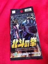 Fist of the North Star TRADING CARDS Vol. 0 / 2 cards pack / UK DESPATCH