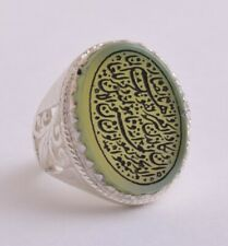 Islamic Silver Yemen agate hand engraved aqeeq aqiq Men Ring