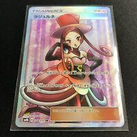 Dana SR 158/150 SM8b Pokemon Card Japanese NM