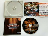 SEGA DREAMCAST PSYCHIC FORCE 2012 TAITO JAPAN DC psychicforce 2012NTSC-J (Japan)