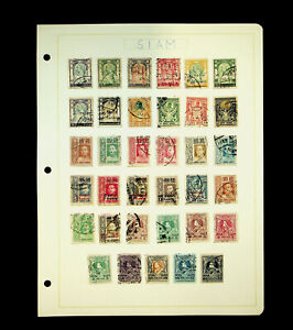 THAILAND SIAM FAMOUS PEOPLE COLL. LOT OF 35v USED STAMPS