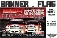Musclecar Bathurst winner VK Commodore Big banger 1984 display banner flag
