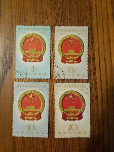 China PRC Scott 441-4. C.68. used NGAI CTO. Cat. Value $25.00