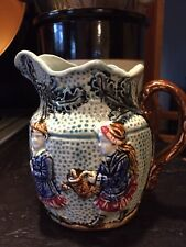 Wasmuel Majolica Small Pitcher