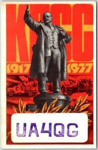 "Vintage USSR Soviet Russia Ham Radio QSL Card LENIN Statue ""1917 - 1977"" Moscow"