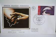 ENVELOPPE PREMIER JOUR SOIE 1975 ART ET PHILATELIE