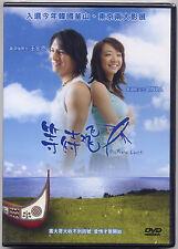 Fishing Luck (Taiwan 2005) DVD TAIWAN  ENGLISH SUBS