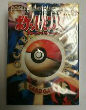 Pokémon Japanese Basic Base Set sealed starter Booster Pack deck random Rare
