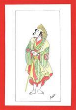 Dessin encre de chine & aquarelle Japon Hand made china ink signé Geneviève n23