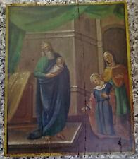 Antiguedad icono 29cm x 24cm Antique Icon ruso Russian Icone Icona ICONE