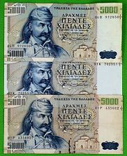Lot of 3 Bank of Greece 5000 Drachmai 1997 Banknotes Collection Auction From 1$