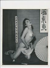1950's Japanese Nude Woman w Fan + Umbrella + two Signs w Japan Writing Letters