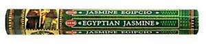 Two 20-Stick Boxes of Hem Egyptian Jasmine Incense Sticks!