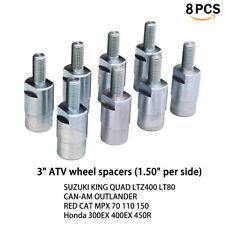 "3"" ATV WHEEL SPACERS fit SUZUKI KING QUAD LTZ400 LT80/CAN-AM/RED CAT/Honda"