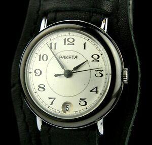RAKETA 19 Jewels 2614.H Russian Soviet Mechanical Wristwatch SERVICED CCCP USSR