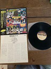 KISS UNMASKED CASABLANCA 25S-3 Japan OBI & Insert VINYL LP VG PLUS