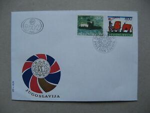 YUGOSLAVIA, cover FDC 1976, children's drawings submarine U-boot, train