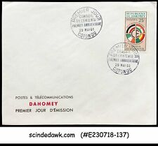 Dahomey - 1960 1st Anniversary Council Of Entente / Flag - Fdc