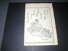 Antique Japanese Picture Book of GEISHA Filles sur papier de riz Woodblock 19 images