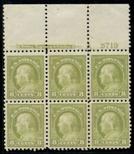 US #431, 8¢ pale olive green Imprint A Plate No. Block of 6, og, LH, XF