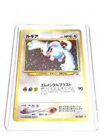 LUGIA - 249 - Neo Genesis - Holo Rare - Japanese Pokemon Card - NM