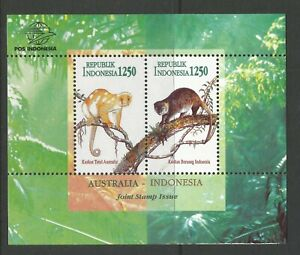 1996 INDONESIA,  INDONESIA/AUSTRALIA JOINT ISSUE M/S,  MNH**