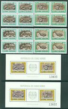 EDW1949SELL : CAPE VERDE 1986 Scott #491-95 WWF Blks of 4 + 4 S/S VFMNH Cat $322