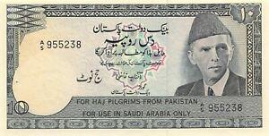 Pakistan / Hajj note 10 Rupees ND. 1978  R 6 Prefix A/5  Uncirculated Banknote