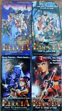 Lot of 4 Ellcia VHS Video New Anime Subtitles in English Vol 1 2 3 4 Complete Co