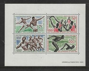 Central African Republic 1964 OLYMPIC GAMES MINIATURE SHEET MNH SG MS62a  RE4007